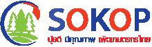 SOKOP  บริษัท สงขลาฟอสเฟต (1991) จำกัด